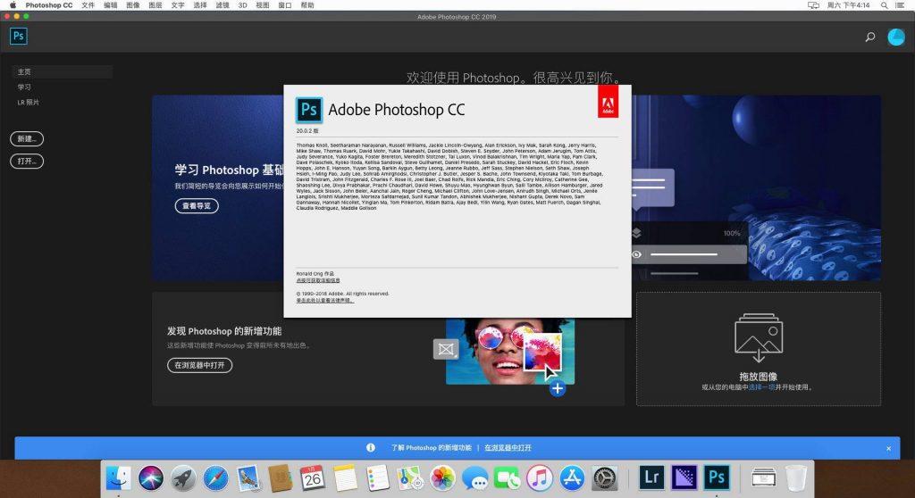 嬴政天下 AdobeCC 2019/2018/2017版 /win/mac最新 大师版及单独安装版软件集合